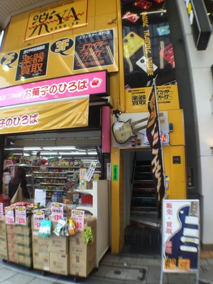 大須商店街/楽YA
