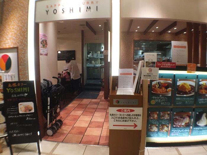 札幌カリー ヨシミ(名古屋パルコ店)/店舗外観