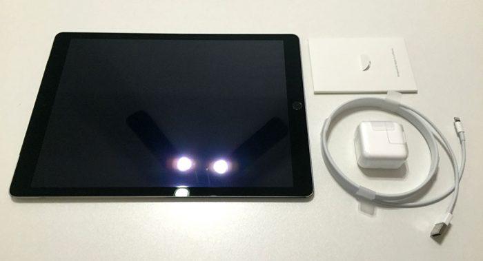 iPad Proの同梱物
