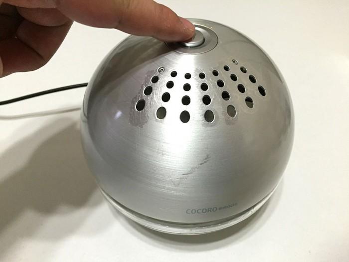 空気洗浄機『シャイニーS』の電源ON