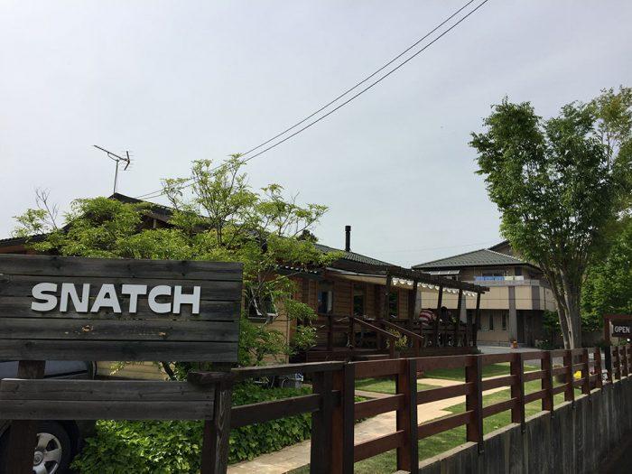 SNATCH(スナッチ)/店舗外観