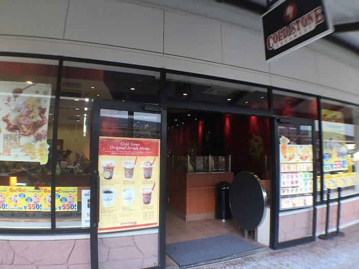 コールドストーン(土岐プレミアム・アウトレット店)/店舗外観