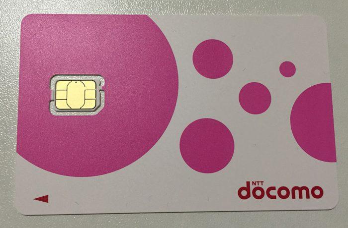 OCNモバイルONEデータ通信専用SIMカード