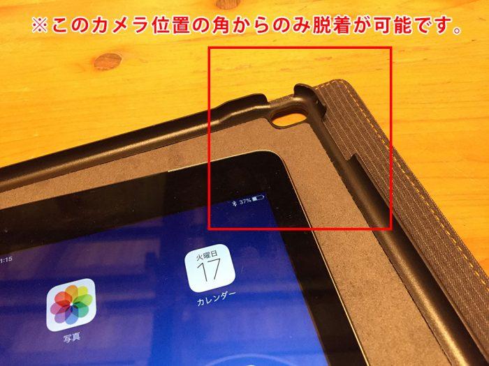 Simplism iPad Pro FlipNote