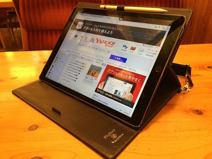 iPad Pro専用フリップケース+Apple Pencil