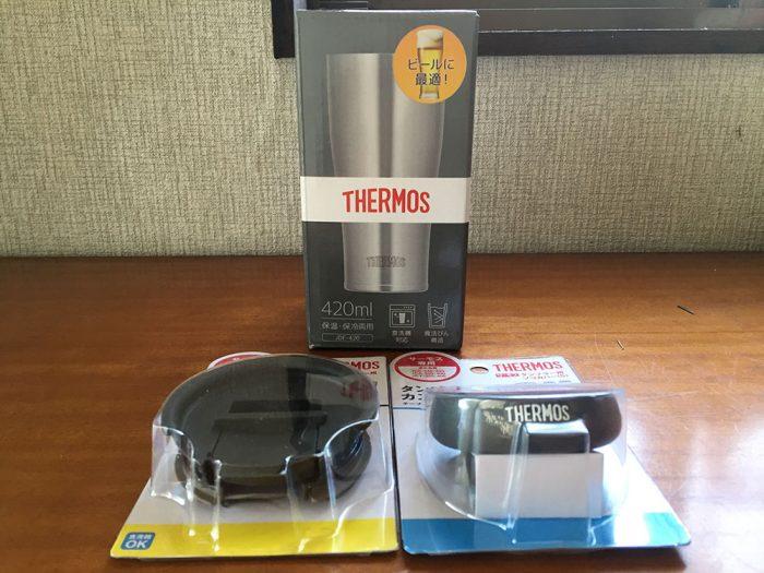 サーモス 真空断熱タンブラー/本体と付属品
