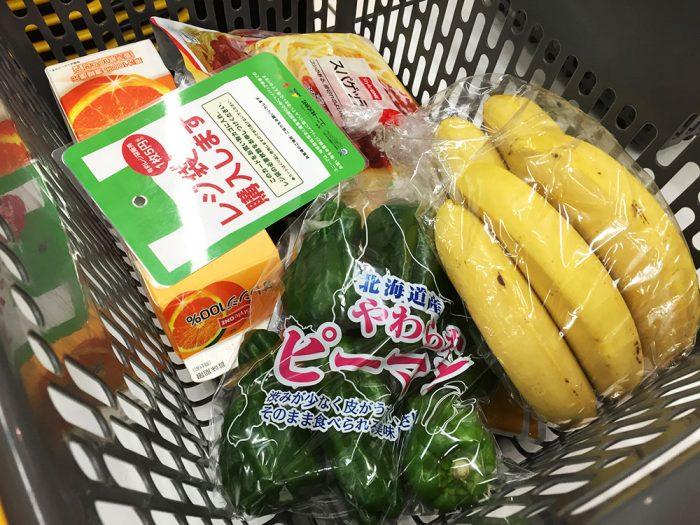 スーパーで買い出し