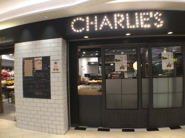 大名古屋ビルヂング/CHARLIE'S