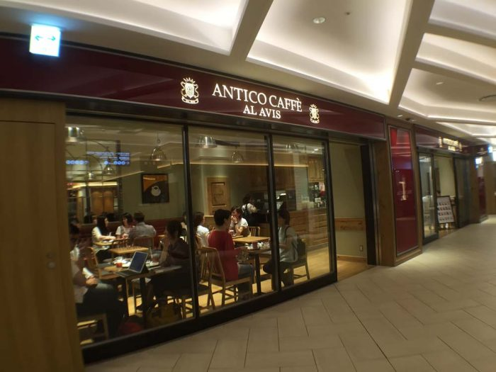 大名古屋ビルヂング/ANTICO CAFFE ALAVIS