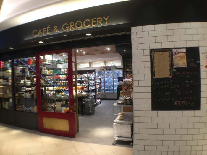 大名古屋ビルヂング/CAFE & GROCERY