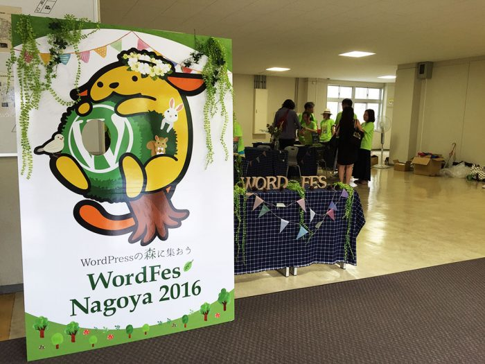 WordFes Nagoya 2016/受付