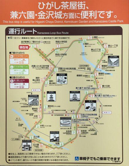 城下まち金沢周遊バスの運行ルート