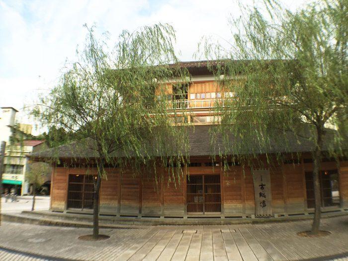 山代温泉温泉エリア/古総湯