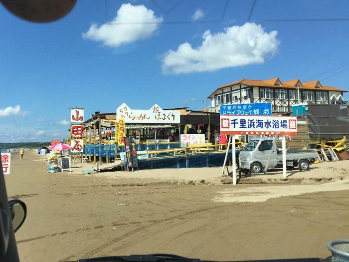 千里浜なぎさドライブウェイの北(羽昨市)のエンド地点