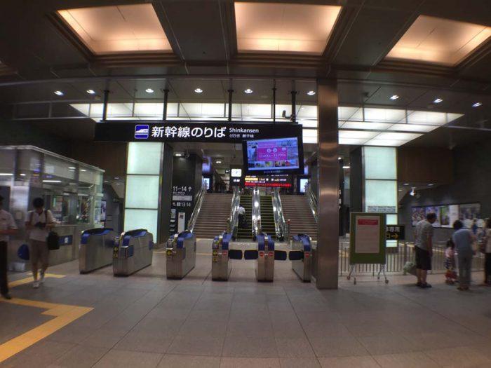 金沢駅の新幹線のりば
