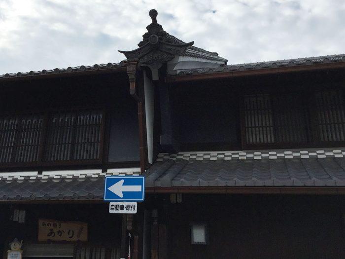 うだつ/屋根の両端に設けられた防火壁