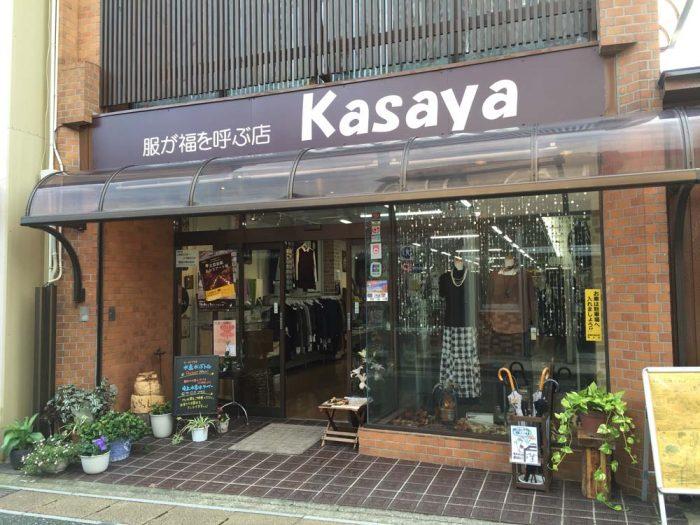美濃市 うだつの上がる町並み/服が福を呼ぶ店 Kasaya
