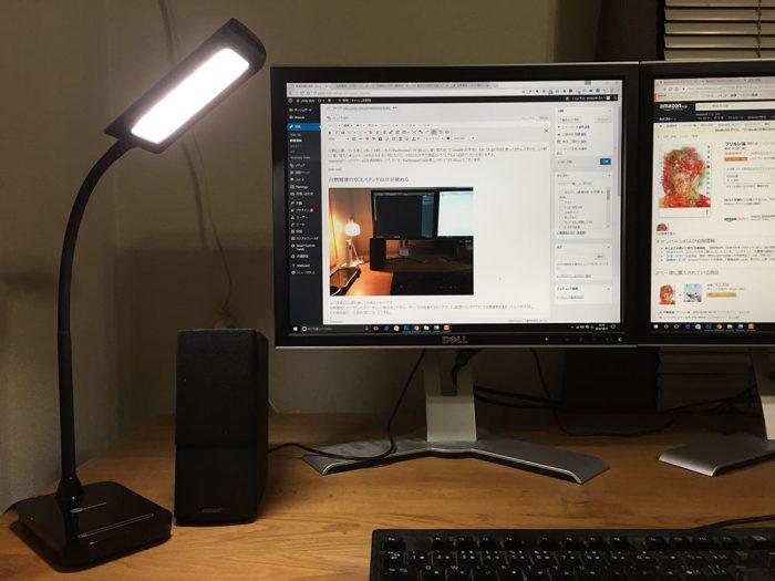 LED卓上スタンドの光
