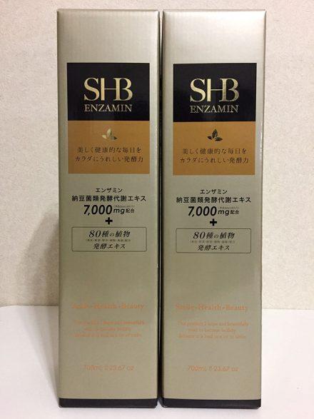 SHBエンザミン/商品パッケージ