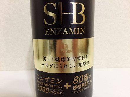 SHBエンザミン/瓶