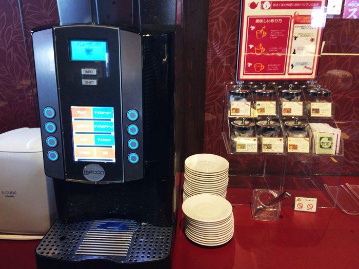 あさくま(可児店)/コーヒーメーカー