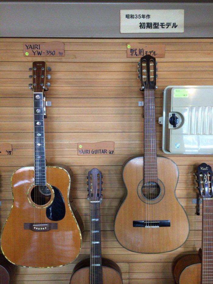 ヤイリギター工場見学/初期型モデル
