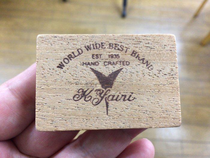 ヤイリギター工場見学/WORLD WIDE BEST BRAND SINCE 1935 HAND CRAFTED K.Yairi