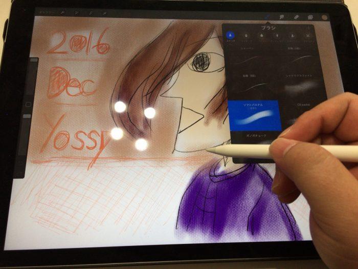 Apple Pencilを絵描き・イラストに使う/Procreate