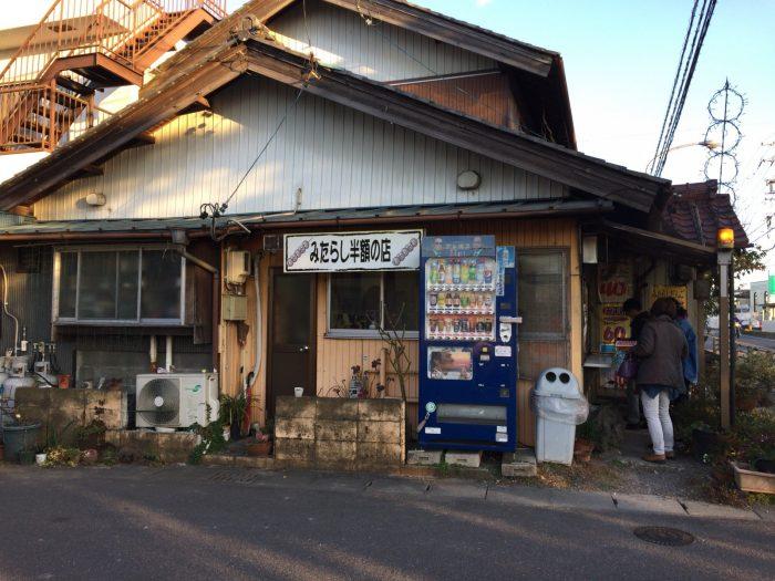五王加茂野店/店舗外観(横から撮影)