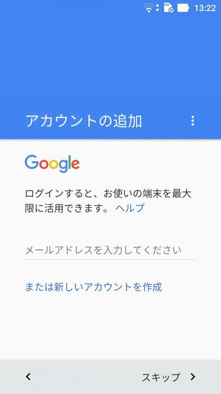 screenshot_20161130-132258