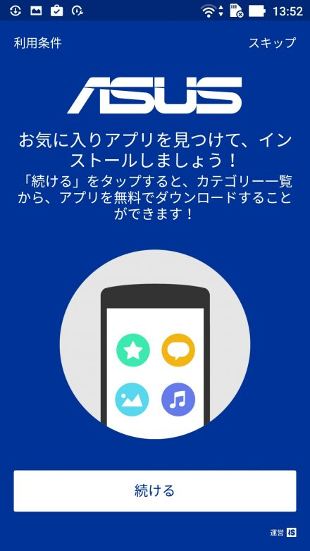 screenshot_20161130-135209