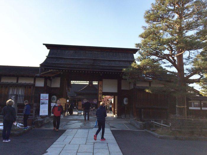 高山陣屋 - takayama jinya