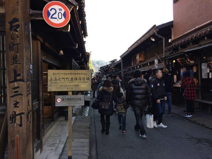 高山ののさんまち(古い町並み)/takayama sanmachi ( old townscape )