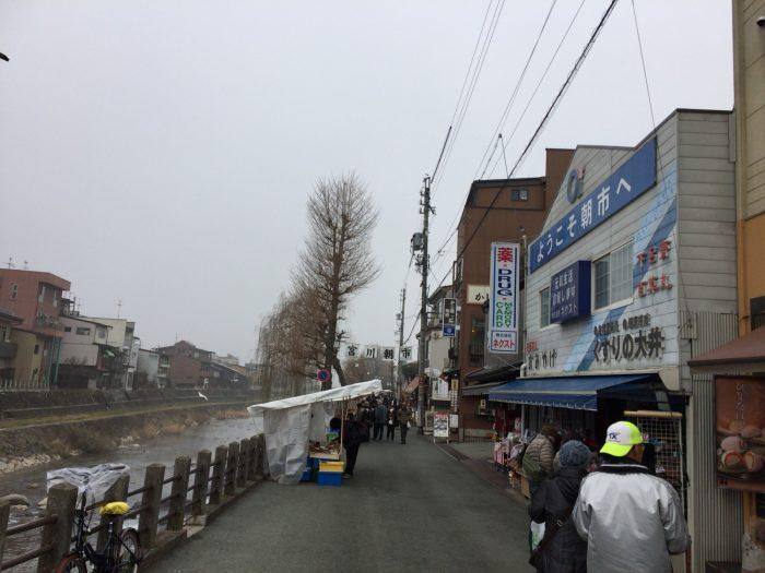 宮川朝市を歩いてみた