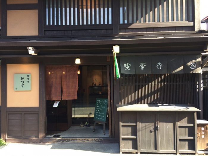 喫茶去かつて/A Japanese-style modern coffee shop in Takayama