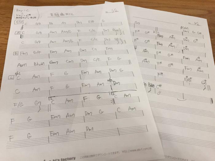 手書きのコード譜