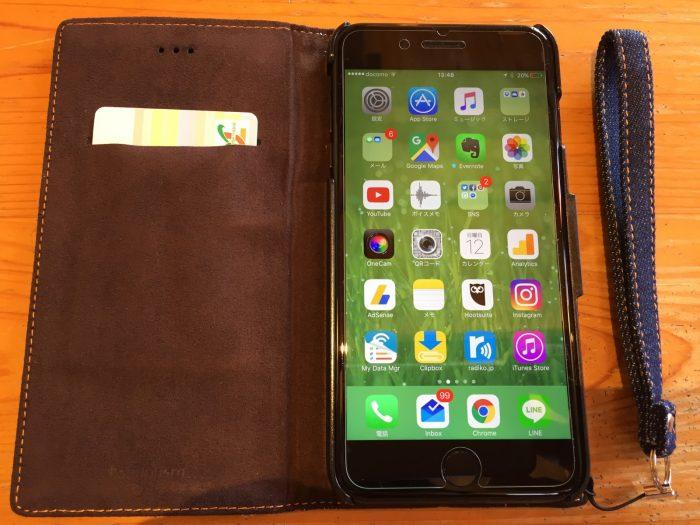 Simplism iPhone7 Plus ケース 内側