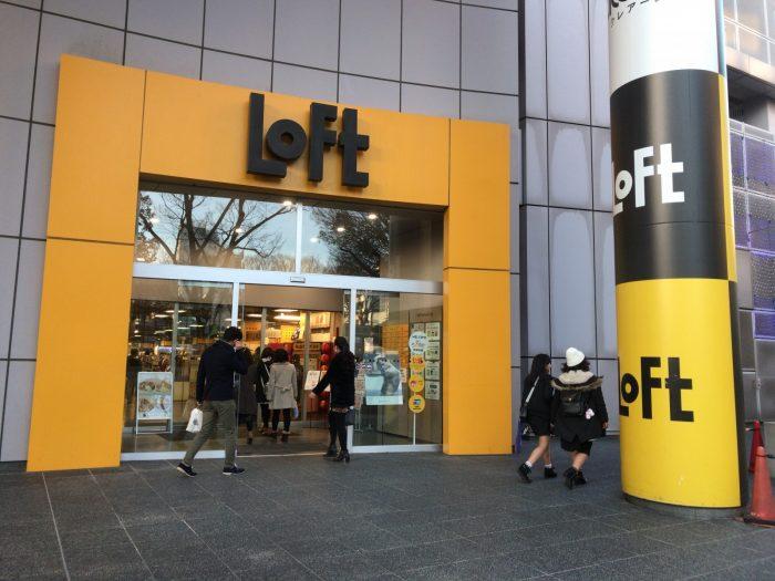 ロフト名古屋店