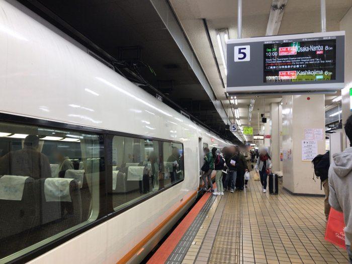 アーバンライナー(近鉄 名古屋駅 発)