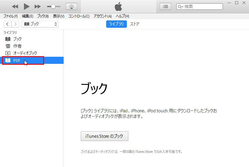 pdf 小さくする ipad