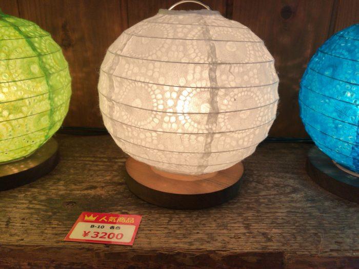 あかり館 彩で購入した和紙提灯