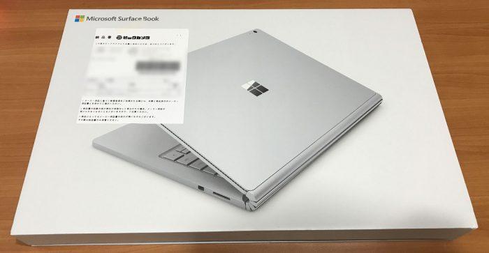 Surface Bookの商品パッケージ
