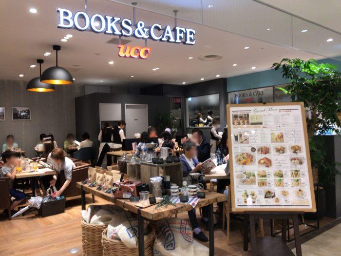 JRゲートタワーの本屋カフェ