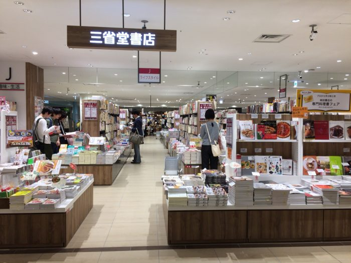JRゲートタワー8Fの三省堂書店