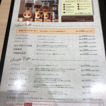 ブックス&カフェのメニュー#7