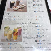 ブックス&カフェのメニュー#1