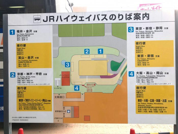 名駅東口:JRハイウェイバスのりば案内