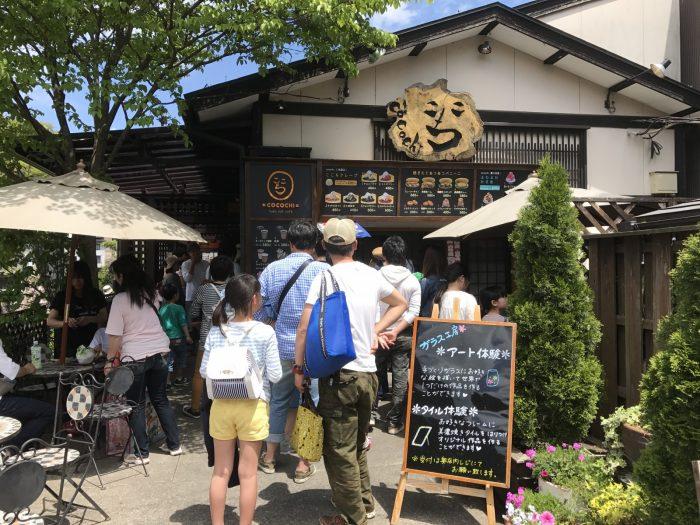 ここち(吉田川沿いのカフェ)