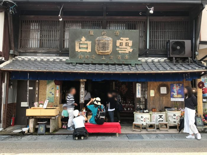 上田酒店(郡上で一番古い酒屋)