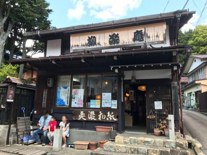 柳楽庵(郡上八幡の美濃和紙店)